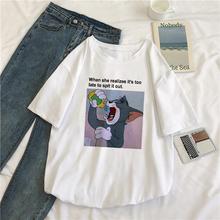 Kot Tom Mouse Jerry nowy Ulzzang S-XXL luźny dorywczo z krótkim rękawem śliczne kobiece nadruk kreskówkowy lato topy koszulki koszulka harajuku tanie tanio Kobiety Tees Poliester Na co dzień Dzianiny NONE REGULAR Cartoon O-neck B1WC291 ZSIIBO