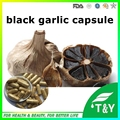 Best Price Aged Black Garlic P.E., Wholesale Aged Black Garlic Extract  0#capsule* 50pcs