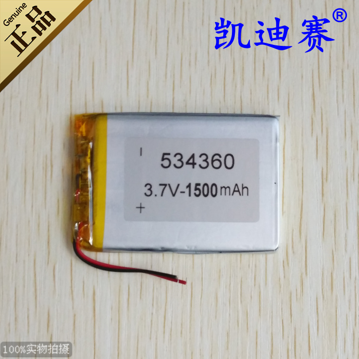 3.7v li po li-ion batteries lithium polymer battery 3 7 v lipo li ion rechargeable lithium-ion for tablet dvr 534360 1500mAh LED image