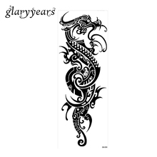1 Piece Dragon Design Full Flower Arm Art Classic Totem Tattoo Sticker Big Large Temporary Waterproof Tattoo Sticker DIY QB-3056