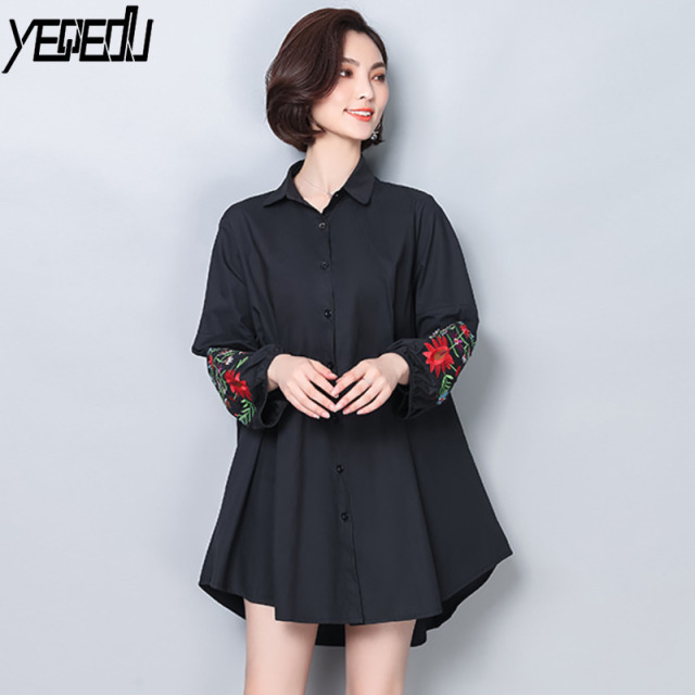 322acea261feea #2577 Embroidered Blouse Black/Khaki Lapel Collar Ruffle Lantern Sleeve  Asymmetrical Oversize Loose Cardigan Long Blouse Women