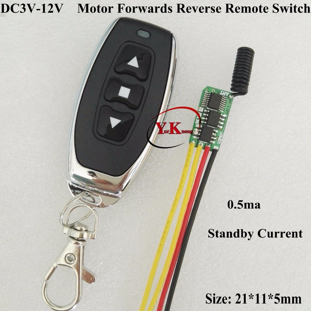 Ultra Small motor remote switch 3.7v 4.5v 5v 6v 7.4v 9v 12v Mini Motor up down stop forwards reverse Micro Radio Switch 433 ASK