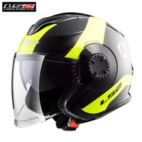 LS2 Scooter Open Face Motorcycle Jet Helmet Capacete Casco Casque Moto Helm Helmets For Vespa Kask Bike Motorrad Motorsiklet