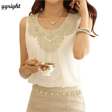 camisas femininas chiffon blouse 2018 blusas women blouses plus size women clothes ladies tops white shirt roupa vetement femme