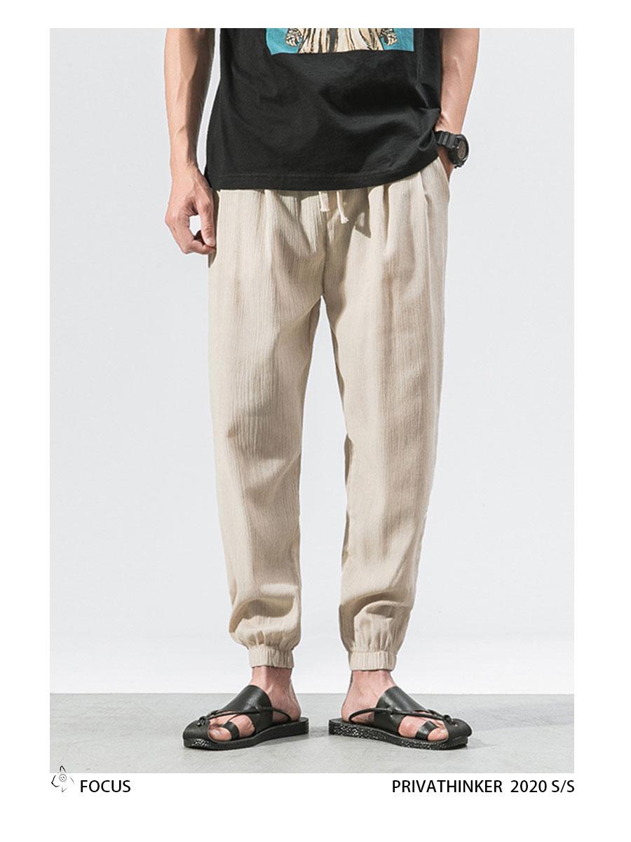 Privathinker бренд повседневные штаны шаровары мужские штаны для бега для мужчин фитнес мотобрюки мужской Китайский традиционный Harajuku 2018 летняя