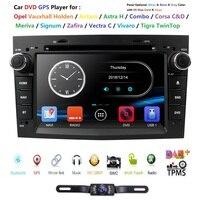 AutoRadio 2Din Car DVD Player Multimedia for Opel Corsa D Astra H Vectra c b Vivaro corsa C zafira b Grey Silver Black Audio DAB