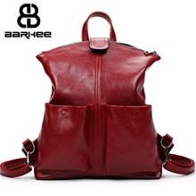 Женщины рюкзак высокое качество кожа SAC основной школьные сумки для подростков девочек топ-ручка большой студент Упаковка большой плеча Сумка