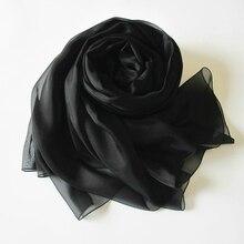 Elegant Classical Style Solid Color Chiffon Silk Scarf Black Polyester Women Wrap Cape Muslim Hijab