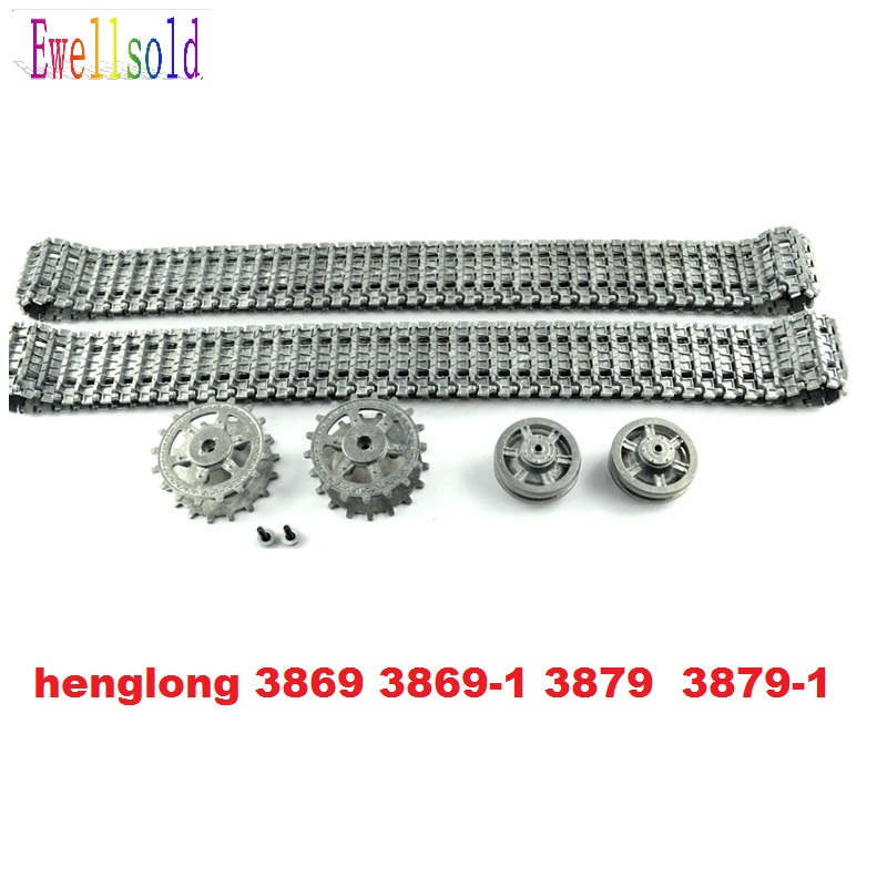 Henglong 3869/3869-1/3879/3879-1 1:16 rc tank parts metal driving wheels and metal track henglong 3869 3879 3888 3899 rc tank 1 16 parts steel drive system driving gear box free shipping