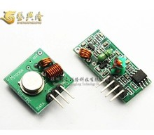 RF wireless receiver module & transmitter module board for arduino super regeneration 433MHZ DC5V (ASK /OOK) 5pair =10pcs