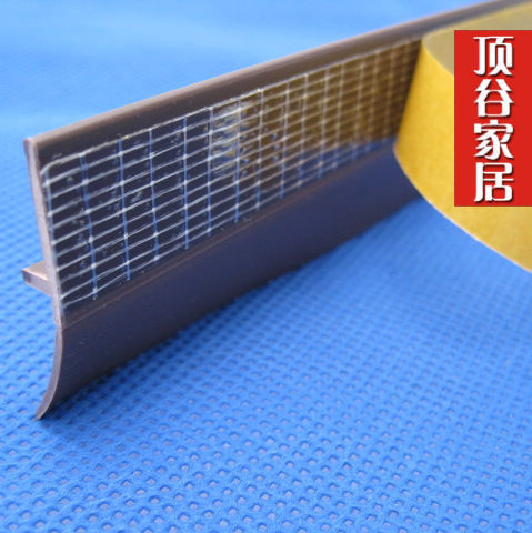 Door seal rpuf article wooden door anti-theft door glass door sliding windproof duststrip