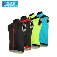 ARSUXEO Cycling Vest Sleeveless Windproof Waterproof MTB Bike Bicycle V