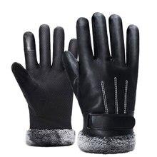 1 Pair Winter Gloves Pu Anti-slip Touch Screen Gloves Finger Fleece Warm Gloves for Men Ultra Velvet Ultra Thick