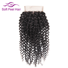 Soft Feel Hair Brazilian Kinky Curly Closure 4×4 Human Hair Lace Closure Free Part Non Remy Hair Natural Color 10-22 Inch