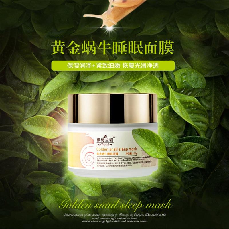 Snail sleep mask 120g tight shrinkage and moisturizing