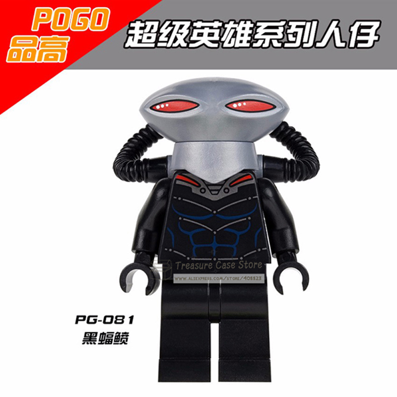 PG081 Black Manta Figure Super Hero Building Toys Blocks