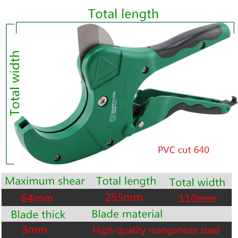 Large PVC Pipe Cutting PPR Pipe Cutter (640)