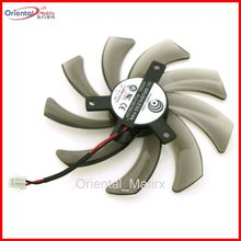 Pld10010s12h 12v 0.30a 95mm vga fã 2pin para gigabyte placa gráfica ventilador de refrigeração