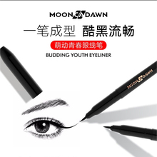 BangZoe Budding Youth Eyeliner Eyes Delineador Ojos Black Pen Beauty Long-lasting Waterproof Makeup Tool
