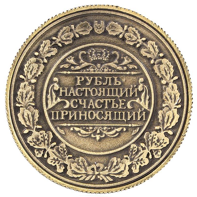 1рубль СССР купить на алиэкспресс