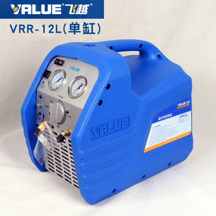 Насос инструмент VRR12L хладагента утилизации мини хладагент фреон снег восстановления