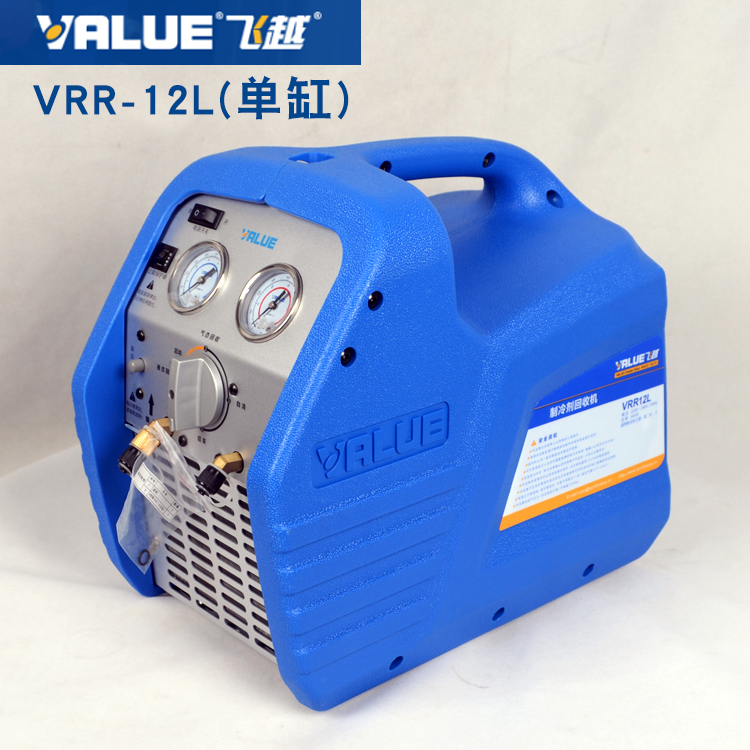 pump tool VRR12L Refrigerant Recycler Mini Refrigerant Freon Snow Recovery portable refrigerant recovery unit suitable for commerce refrigerated cabinet
