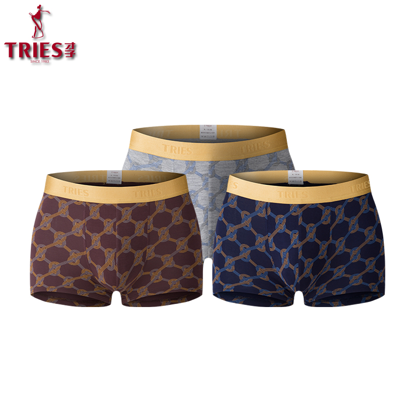 TRIES Underwear Boxers Pants Shorts Ventilate Lot Casual 3pcs Men High-Elastic