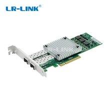 LR-LINK 9812AF-2SFP+ 10Gb fiber optical ethernet adapter dual port PCI Expree Network Card lan Card Broadcom BCM57810S NIC