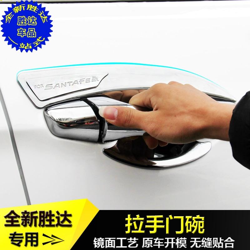 High-quality ABS Chrome Interior Door Handle Cover For Hyundai Santa Fe IX45 2013 2014 2015 2016 2017  Car-styling Car-coversHigh-quality ABS Chrome Interior Door Handle Cover For Hyundai Santa Fe IX45 2013 2014 2015 2016 2017  Car-styling Car-covers
