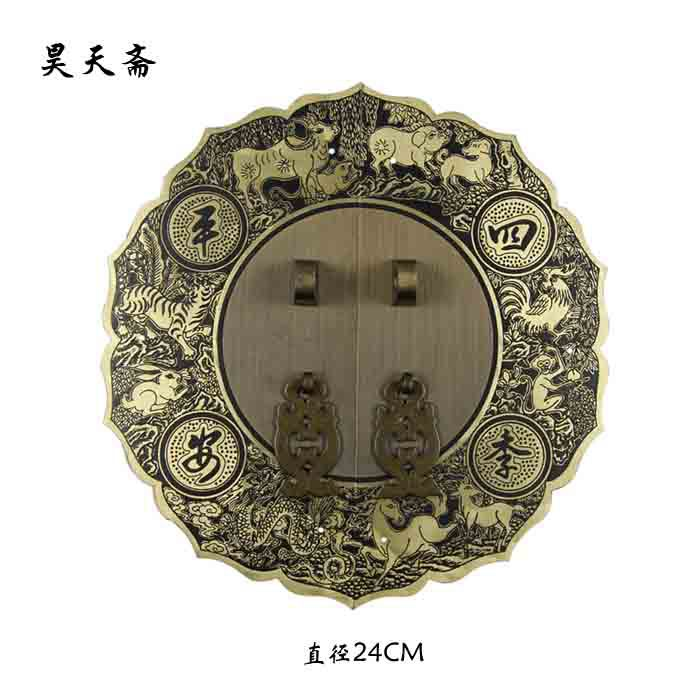 [Haotian] bronze fast new Chinese antique furniture, Ming and Qing copper door handle lock sheet Four Seasons peace subsection [haotian] bronze fast new chinese antique furniture ming and qing copper door handle lock sheet four seasons peace subsection
