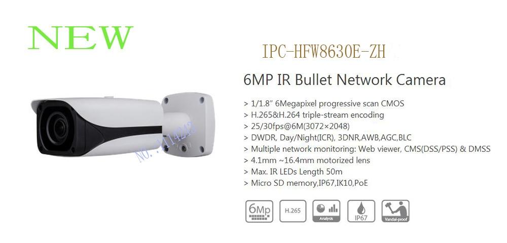 DAHUA Security IP Camera 6MP IR Bullet Network Camera IP67 IK10 With POE Without Logo IPC-HFW8630E-ZH free shipping dahua cctv camera 4k 8mp wdr ir mini bullet network camera ip67 with poe without logo ipc hfw4831e se