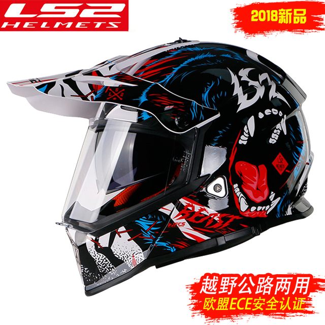21ec76c36ba LS2 MX436 Pioneer Trigger motorcycle Helmet Adult Off Road racing Helmet  with sunshield man moto dual lens motocross helmets-in Helmets from  Automobiles ...