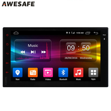 7 дюймов 2 Автомобиля гама Радио 1024*600 Android 6.0 с GPS Навигатор Dvd-плеер автомобиля Поддержка 4 Г LTE SIM Сети 2 Г RAM Универсальный 16 ГБ