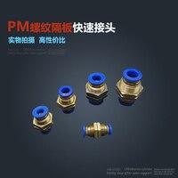 Бесплатная доставка Высокое качество 300 шт. 6 мм Нажмите Пневматический воздушный клапан в Quick фитинги адаптер PM6