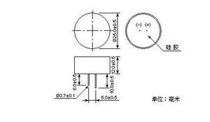 Image 2 - 無料船20ピース超音波測距センサUS40 25A (受領&伝送)超音波センサまでの距離センサー