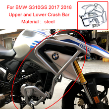 Moldura protetora para motocicleta, para bmw g310gs 2017 2018, parte superior e inferior do motor, proteção para barras de batida, estrada prata e preta