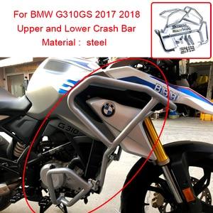 Image 1 - Voor BMW G310GS 2017 2018 Bovenste en Onderste Motorfiets Motor Frame Protector Crash Bars Guards Snelweg Zilver en Zwart