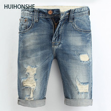 HUIHONSHE Mens Denim Shorts Summer Regular Casual Knee Length Short Bermuda Masculina Hole Jeans Shorts For Men