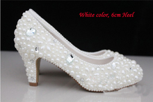 2 Inches Wedding Bridal Shoes bridesmaid shoes formal dress shoes  Round Toe Ivory Imitation Pearl Shoes women