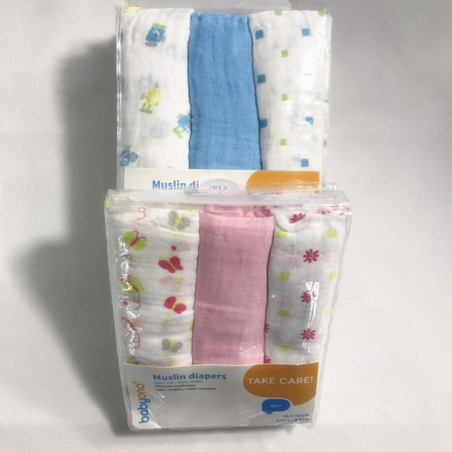 Set of 3 Swaddling Blankets for Infants