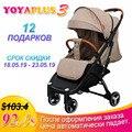 2019 YOYAPLUS 3 baby kinderwagen licht klapp dach auto kann sitzen können liegen ultra-licht tragbare auf die flugzeug
