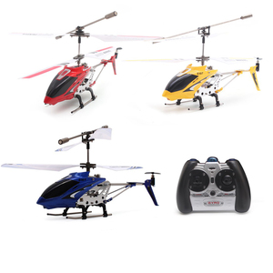 Autherntic Syma S107G RC Helic