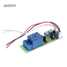 OOTDTY 12V DC Infinite Cycle Delay Timing Timer Relay ON OFF Switch Loop Module Trigger