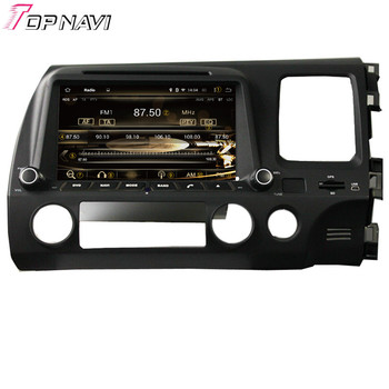 Topnavi 8'' Quad Core Android 6.0 Car GPS Navigation for CIVIC Right Driving 2006 2007 2008 2009 2010 2011 For Honda Autoradio image