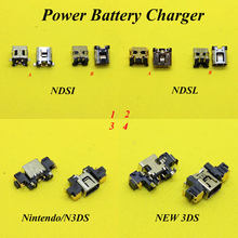 Power Jack Socket Charger Charging Dock Port Connector For Nintendo DSi XL NDSi NDSL DC connector jack for 3DS 3DSXL/LL NEW 3DS(China)