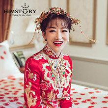 Chinese VintageTraditional Bridal Headdress Long Tassels chain Hairpin Women Beautiful Headwear Wedding Hair Jewelry(China)