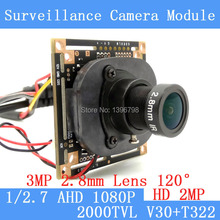 2MP 1920 * 1080P AHD mini Camera Module 1 / 2.7 V30+T322 2000TVL 2.8mm wide-angle 120 degree surveillance camera ODS/ BNC Cable