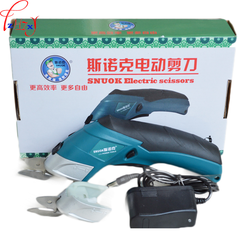 Lithium battery scissors 3.6V Electric Scissors cutting cloth shearing carpet leather glass fiber paper cutting tools 1pc free shipping 1pc electric scissors with 3 6v built in battery for cutting paper cloth plastic bag