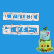 2 Pcs/Set Dinosaur Fondant Cookie Cuttter Plastic Cake Mold Decorating Tools Biscuits Pastry Baking
