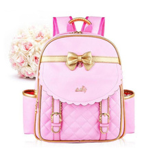 children School bag fashion girl High quality nylon backpack attend school child pu leather water proof backpack Free shipping